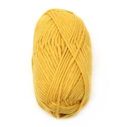 Прежда Амалиа 100 процента вълна жълта -100 грама