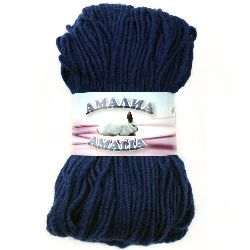 Прежда Амалиа 100 процента вълна синя-100 грама