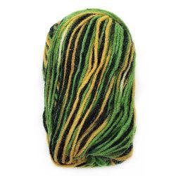 Прежда ХОРО жълто -зелен меланж 100 процента вълна -100 грама -130 метра