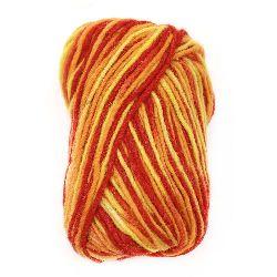 Прежда ХОРО жълто, оранжево, червено 100 процента вълна -100 грама -130 метра