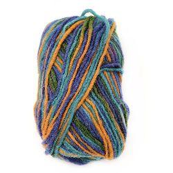 Прежда ХОРО синьо ,зелено ,оранжево 100 процента вълна -100 грама -130 метра