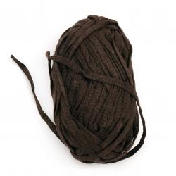 Прежда лентовидна 7-8 мм 80 процента памук 20 процента полиестер кафява 100 грама- 50 метра