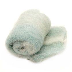 ВЪЛНА 100 процента Филц за нетъкан текстил 700x600 мм екстра качество меланж бяло , тюркоаз -50 грама