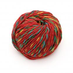 Прежда АНТИК 55 % вълна 45 % памук цвят червен, многоцветен 50 грама -100 метра
