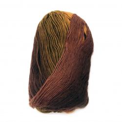 Прежда НАКО ВАЛС 100 процента акрил кафяв меланж 100 грама - 240 метра
