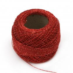 Конец КАМЕЛИЯ цвят червен 70 % полиестер 30 % ламе -190 метра -20 грама