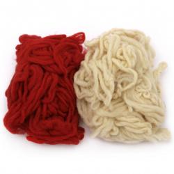 Комплект ЖИВА ВЪЛНА бяло и червено - 50 грама