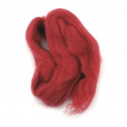Филц вълна 100 процента МЕРИНО 66S-21 микрона цвят тъмно червен -8~10 грама