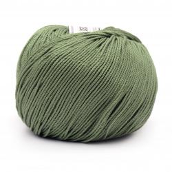 Прежда COTTON XTRA 100 % памук газиран, мерсеризиран цвят зелен 50 грама -150 метра