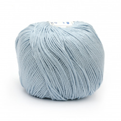 Прежда COTTON XTRA 100 % памук газиран, мерсеризиран цвят светло син 50 грама -150 метра