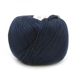 Прежда COTTON XTRA 100 % памук газиран, мерсеризиран цвят тъмно син 50 грама -150 метра