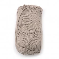 Прежда COTTON QUEEN 100 % натурален памук цвят капучино 50 грама -125 метра
