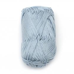 Прежда COTTON QUEEN 100 % натурален памук цвят светло син 50 грама -125 метра