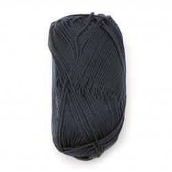 Прежда COTTON QUEEN 100 % натурален памук цвят тъмно син 50 грама -125 метра