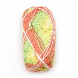 Прежда COTTON QUEEN MULTI JACQUARD 100 % памук цвят бял, розов, жълт, зелен меланж 50 грама -125 метра