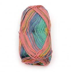 Прежда COTTON QUEEN MULTI JACQUARD 100 % памук цвят многоцветен меланж 50 грама -125 метра