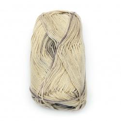 Прежда COTTON QUEEN MULTI JACQUARD 100 % памук цвят кафяво бежов меланж 50 грама -125 метра