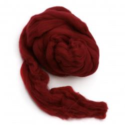 Прежда 100 % акрилна лента цвят тъмно червен -50 грама ~2,9 метра