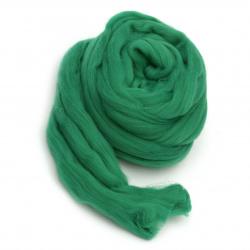 Прежда 100 % акрилна лента цвят зелен -50 грама ~2,9 метра