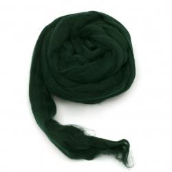 Прежда 100 % акрилна лента цвят зелен тъмно -50 грама ~2,9 метра