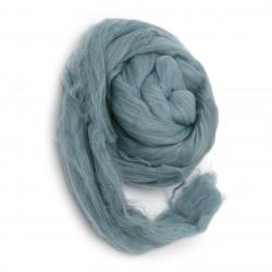 Прежда 100 % акрилна лента цвят син -50 грама ~2,9 метра