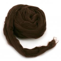 Прежда 100 % акрилна лента цвят кафяв -50 грама ~2,9 метра