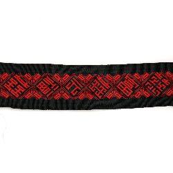Ширит 48 мм черен с червено -1 метър
