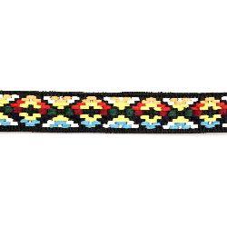Ширит 25 мм черен с бяло,червено,жълто,зелено,синьо и оранжево -5 метра