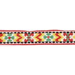 Ширит 25 мм бял с червено,жълто и зелено -5 метра
