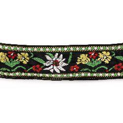 Ширит 42 мм черен с бели, червени и жълти цветя -1 метър