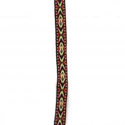 Ширит 12 мм черен с червено розово зелено жълто и синьо -5 метра
