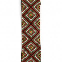 Ширит 52 мм черен ромбове бяло зелено червено и оранжево -1 метър