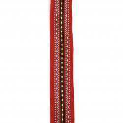 Ширит 30 мм червен с бяло синьо черно и жълто -1 метър
