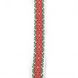 Ширит 26 мм тип шевица бял с червено и зелено -1 метър