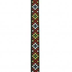 Ширит 20 мм тип шевица зелен с бяло червено и жълто шахмат -5 метра