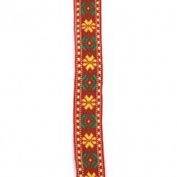Ширит 25 мм тип шевица червен с жълти цветя -5 метра