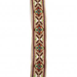 Ширит 30 мм тип шевица бежов с бяло червено зелено оранжево кафяво и синьо -1 метър