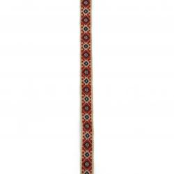 Ширит 10 мм тип шевица бежов с червено и синьо -1 метър