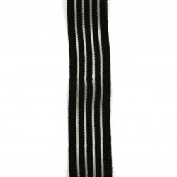 Ширит 40 мм еластичен черен -1 метър