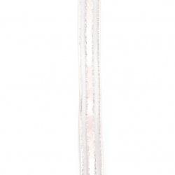Лента органза и сатен 11 мм розова с ламе-10 метра