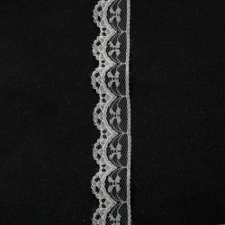 Lace Ribbon for Decoration, Wedding Party, Clothes, Home Decor, 24 mm white - 1 meter