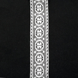 Elastic lace ribbon 35 mm for Decoration, Wedding Clothes, Sewing, DIY Craft Gift Wrap, white - 1 meter