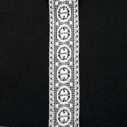 Лента дантела еластична 35 мм бяла - 1 метър