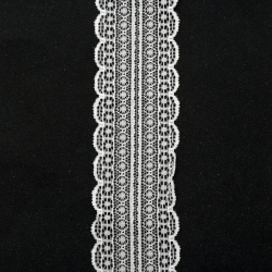 Elastic lace ribbon 50 mm for Decoration, Wedding Clothes, Sewing, white - 1 meter