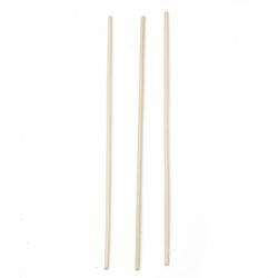 Бамбукови пръчици 250 мм цвят бял -30 броя