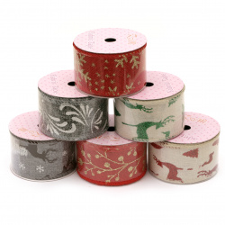 Textile ribbon 50 mm color print and brocade Christmas Different colors -1.8 meters
