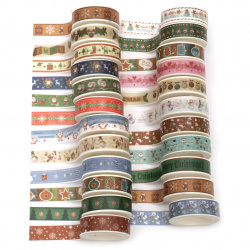 Decorative paper tape 15 mm Washi Tape YD 9 m - 1 pc.