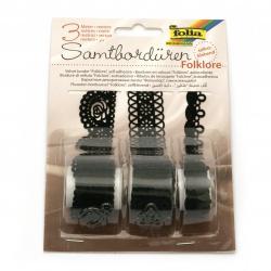 Ширит велурен самозалепващ FOLIA FOLKLORE цвят черен 3 дизайна x 1 метър