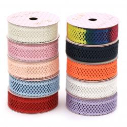 Ribbon satin mesh 23 mm assorted colors -1.80 meters