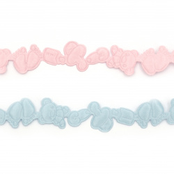 Ribbon satin baby 18 mm assorted colors -1.80 meters